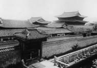 훼손 되기 전 궁궐 모습 첫 공개