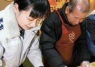 경찰·농민 '화합의 직거래 장터'