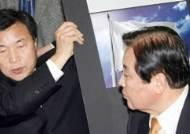 민주당 비례대표도 박재승이 칼자루