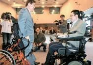 '서울대의 호킹'이상묵 교수는 요즘 … 장애인 '휴먼 네트워크' 이끌어