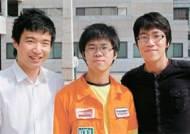 해킹 막는 챔피언 … 포스텍 팀 국제대회 우승