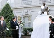 워싱턴시 '서재필의 날' 선포 … 동상 제막식