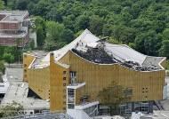 베를린 필하모니 화재로 10일간 휴관…수리비만 수십억원
