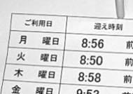 [치매·중풍] 밤낮 없는 일본의 서비스 … 주택가 어디에든 복지 시설