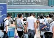 북한 대남 강경노선 배경…미국이 쌀, 중국이 비료 주니 남한 무시하나