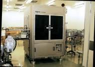 페트병∙캔 내부 이물질 검사 '화상 인식 시스템' 국산화