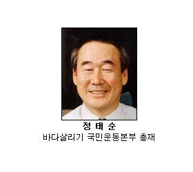 [내생각은…] <!HS>소말리아<!HE> 해상에 해군 보내 한국 상선 <!HS>해적<!HE> 피해 막아야