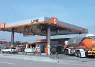 E1, 자동차 업계와 함께 저공해 LPG차 개발