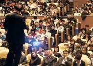 [정시 지원 전략] 학생부 비중 급감 … 수능 성적으로 승부하라