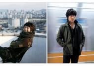 '비·이병헌의 서울 풍경' 세계가 본다