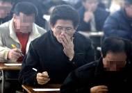 [사진] 택시기사 자격시험 도전하는 김문수 지사