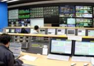 굿바이 '바보상자'… 세상만사 이젠 IPTV로 통한다