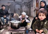 이스라엘 공격에 팔레스타인 유족 장례 못 치러