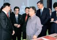 후진타오, 김정일 중국 방문 초청