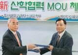 """""""위기가 곧 기회"""" … 첨단소재·조선업 투자 확대"""