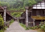 세월의 정취 품은 쉼터 료칸·온천 여행