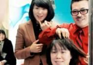미장원-파마, 중국집-자장면 … 원하는 대로 척척 '맞춤 기부'