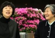 유럽서 '제2의 윤이상' 평가 받는 재독 작곡가 박영희씨