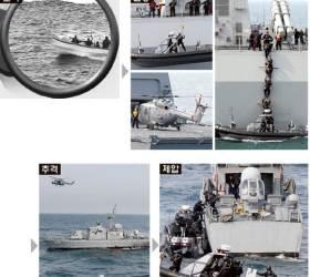 [사진] <!HS>소말리아<!HE> <!HS>해적<!HE> 소탕 실전 훈련