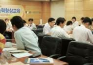 한국표준협회, 생산관리 과정 11개 코스 … 주말·야간에도 교육