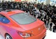 2009 서울모터쇼 개막 … 꿈속에 그리던 차, 일산 킨텍스에 모두 모였다