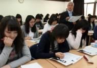 """판 바꾼지 3주 … 대학생 85% """"베를리너 신문이 편해"""""""