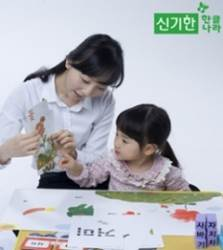 한솔교육, 다자녀-다문화 가정 유아에 한글 교재 무료 지원