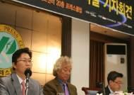 대구 국제 뮤지컬 페스티벌 '창작 뮤지컬' 키우기 나선다
