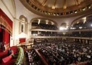 [그때 오늘] 그리스 문명 이어받은 이슬람 몽매한 서유럽을 '개화'시키다