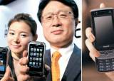삼성·LG '글로벌 전략폰' 국내서 격돌
