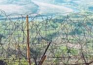 언어사고력 학습 프로그램 : 생태계의 보고 DMZ!