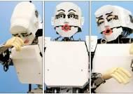 [NIE] 인간 지능 가진 로봇 언제쯤 등장할까