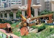평소 많은 시민들 운동하는 곳인데 … 의정부 경전철 붕괴 13명 사상