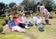 신귀농시대 (2) 집·정원 이국적으로 꾸며 관광상품화
