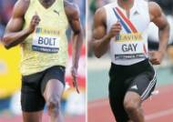 0.01초의 승부 … 볼트 vs 게이 베를린서 '인간 탄환' 결투
