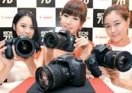 [사진] 초당 8프레임 카메라