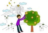 초역세권 4,000만원 투자처 '나인스에비뉴'를 주목하라!