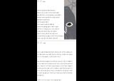 [창간44주년 중앙 신인문학상] 시 부문 당선작