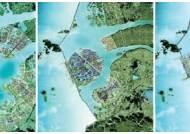 2020년, 물의 도시가 열린다