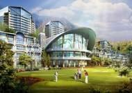 VVIP만을 위한 고품격 세컨드 하우스 대명리조트 소노펠리체 2009년 11월 오픈!!!