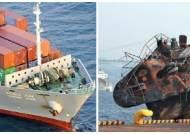 [사진] 일본 바다서 한국화물선 - 자위대 호위함 충돌