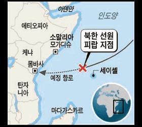 북한 선원 28명 탄 선박 <!HS>소말리아<!HE> <!HS>해적<!HE>에게 납치