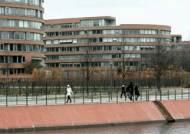세종시 대안, 외국 사례에서 배운다  수도 옮긴 독일
