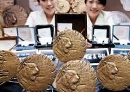 [사진] 호랑이 메달 달력