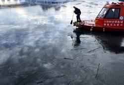 [사진] 한강의 얼음을 깨라