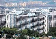 신년 기획 - 2010 알짜 부동산  강남 재건축