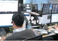 신년 기획 - 금융의 삼성전자를 꿈꾼다  홍콩