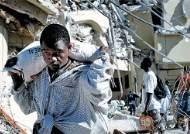 아이티 가는 '구호의 길'도 막혔다