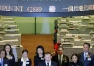 [사진] 러시아 기업 홍콩 증시 첫발