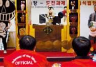 [한국창의력올림픽] 금상 받은 성남 낙생고 레지스탕스팀
